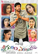 Emo Gurram Egaravachu Movie Wallpapers-thumbnail-11