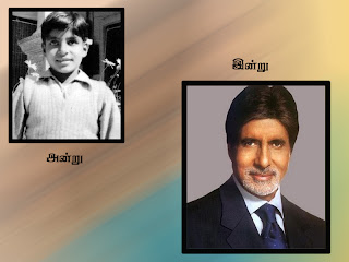 Actoractress Childhood Photos Actoractress Photo Gallery Madhavan Childhood Photos Bollywood Hero Abishek Bachan Childhood Photo Kollywood Actor