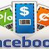 أحصل على كوبون من الفيس بوك بقيمة 50 دولار مجانا وبطريقة قانونية