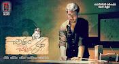 Chitram Cheppina Katha Movie wallpapers-thumbnail-2