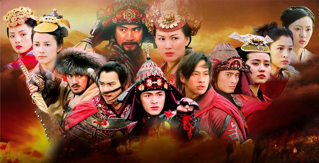 Thiếu Niên Dương Gia Tướng - The Young Warriors 2008