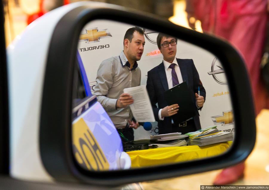 Зеркало заднего вида Opel Mokka
