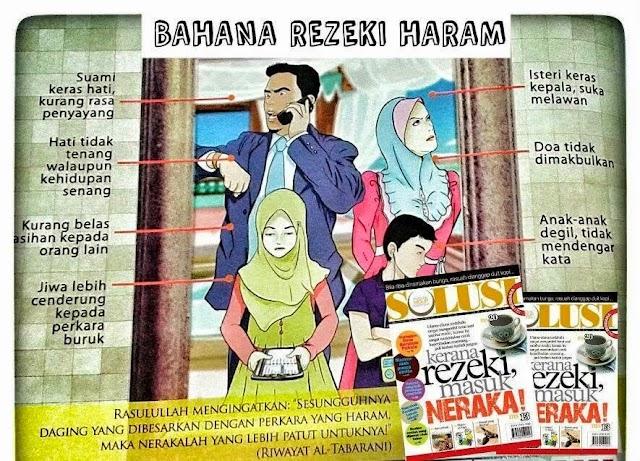 WW~Bahana Rezeki HARAM!!!~