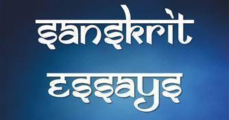 Sanskrit Essay