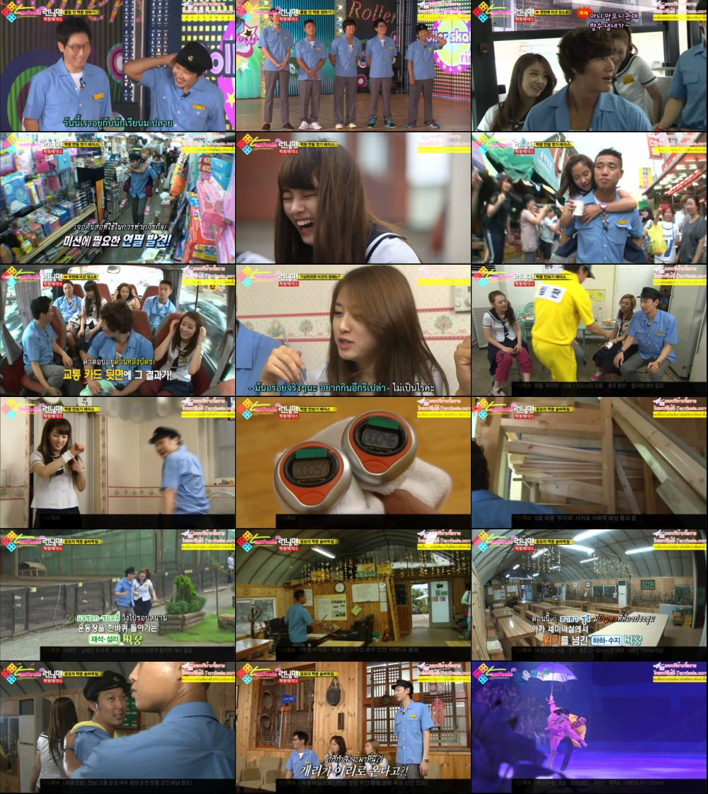 Runningman Sub Thai EP55