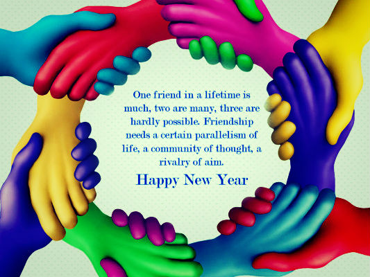 New Year 2016 sms,wallpapers and Quotes for whats app