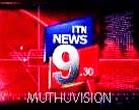 ITN News 9.30pm - 21.08.2014