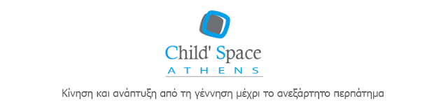 Child' Space Athens
