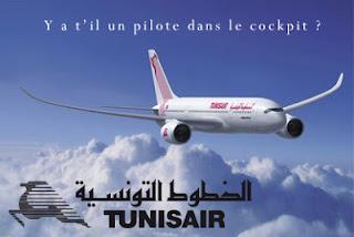 Deficite du chiffre d'affaire pour Tunisair