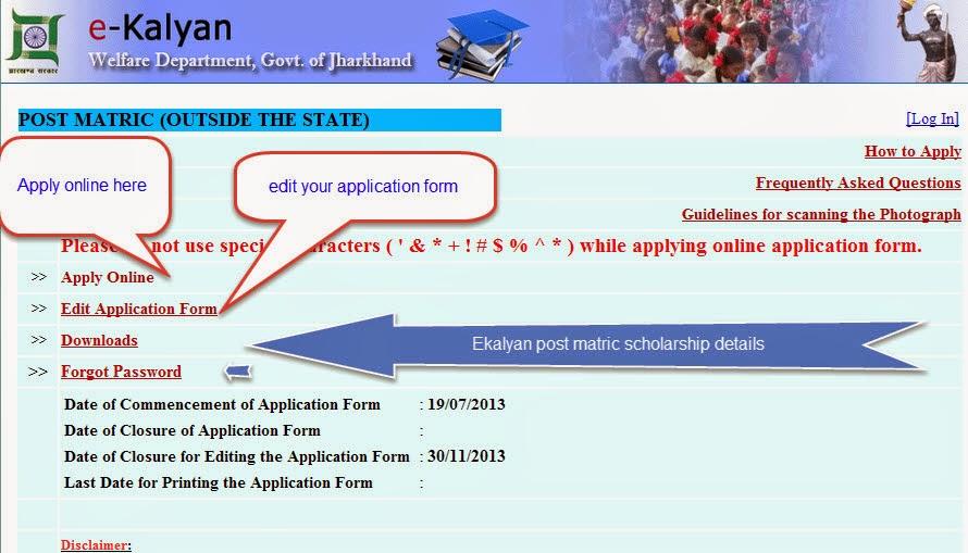 All India Scholarship, Indian Scholarship, Jharkhand Scholarship, Muslim Scholarship, Others Scholarship, Post-Matric Scholarship, Scholarship, E-kalyan,e kalyan,