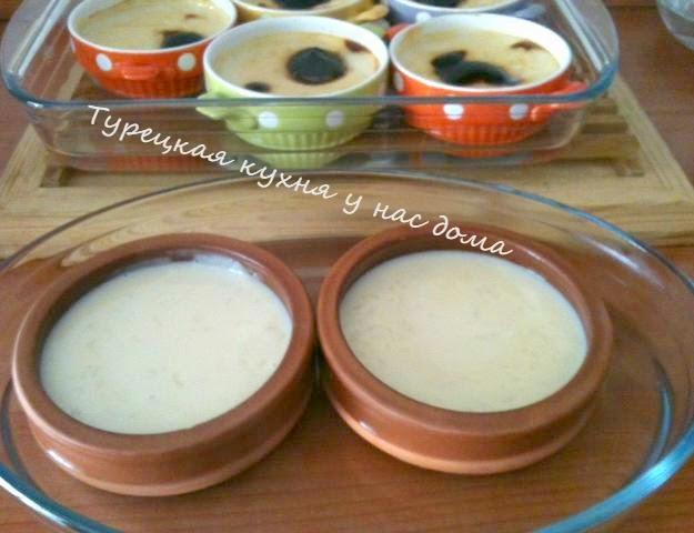 турецкий молочный десерт в духовке