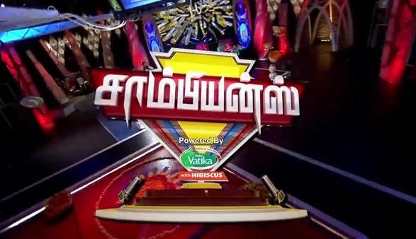 Champions Promo Dt 07-11-13 Sun Tv