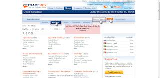 كيف تبيع منتجاتك على tradekey