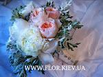 Английские розы и пионы в свадебном букете.