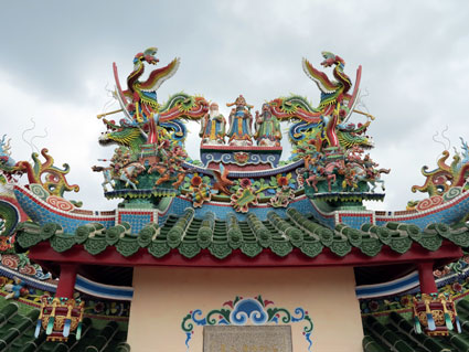 Tojin Baka Memorial, Ishigaki, Okinawa, Japan