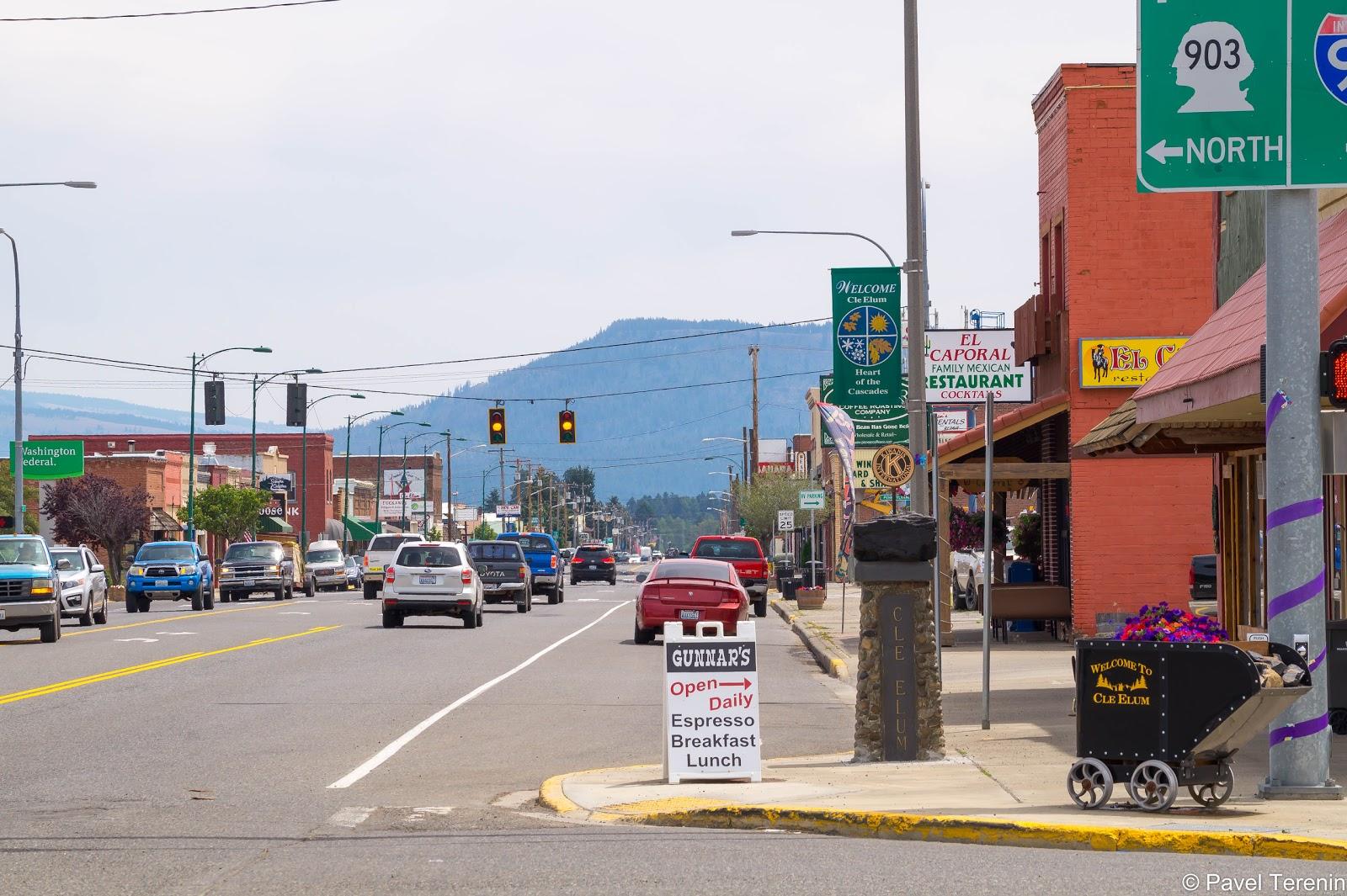 Кле-Ельм - типичный провинциальный американский городок, с населением в 1800 жителей