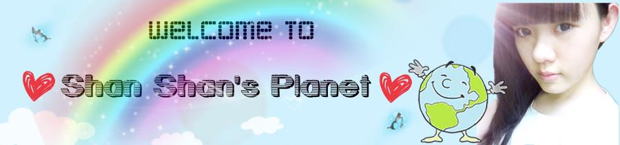 ♥Shan Shan's Planet♥