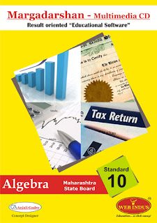 SSC ALGEBRA CD