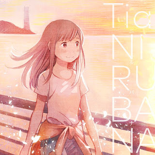 Nirvana by Tia