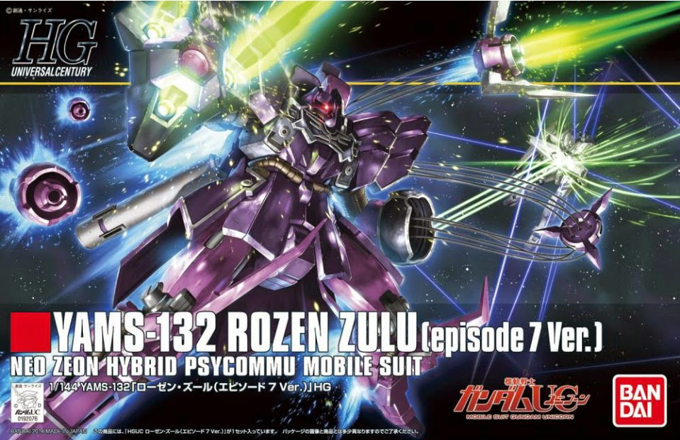 HGUC 1/144 Rozen Zulu (Episode 7 Ver.) - Release Info, Box Art and Official Images
