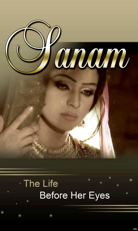 Sanam Abbasi The Life Before Eyes
