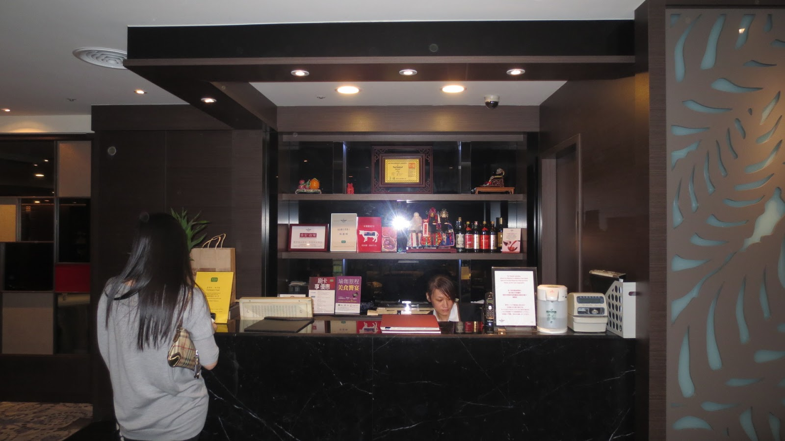 Formosa dining room menu