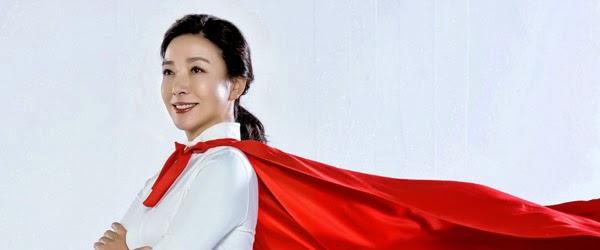 不屈的車女士線上看線上看 2015韓劇
