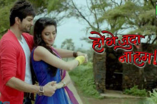 Honge Juda Na Hum Title Song lyrics