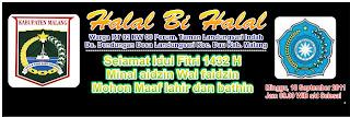 halal spanduk idul fitri spanduk lebaran 1432 jpg spanduk idul fitri ...