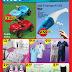 A101 (12 Temmuz 2012) Aktüel Ürünler - 12.07.2012