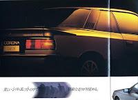 14. Toyota Corona Coupe ST160. staryjaponiec