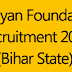 Abhiyan Foundation Samvida Recruitment 2015 - Swasthya Mitra & Paryavekshak (10th & 12th Level)