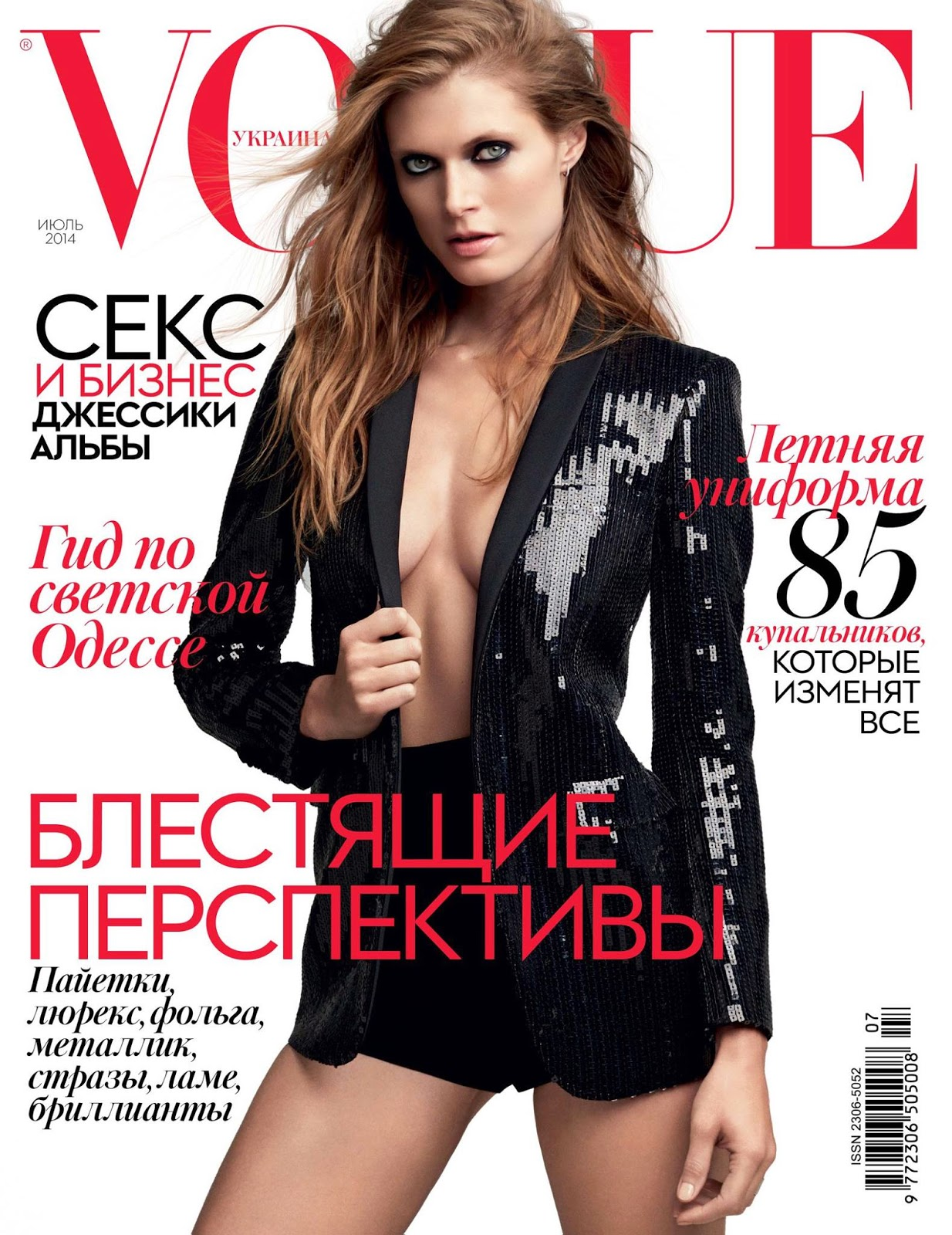 To acquire Bela malgosia vogue netherlands julyaugust pictures trends