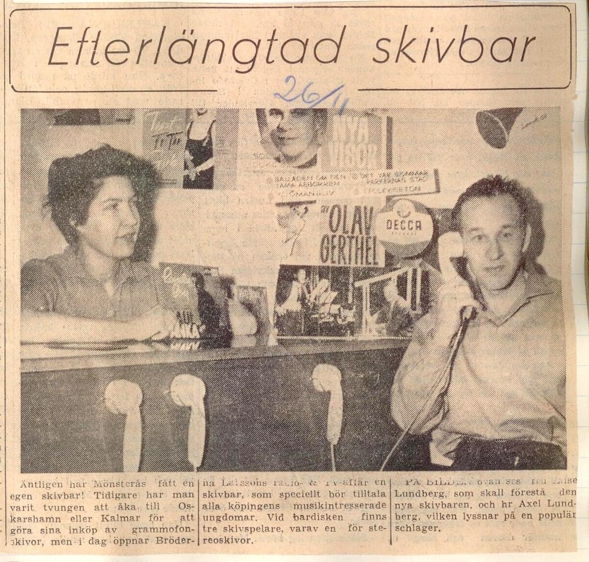Olav Gerthel Det Var Sommar I Parkernas Stad - Sjömansliv - Balladen Om Den Tama Abborren - I Folkviseton