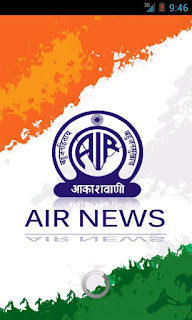 Receive News from All India Radio (AIR) via SMS texts just type AIRNWS and SMS to 08082080820