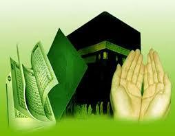 Sixty Thousand Sinners Forgiven Every Night in Ramadan