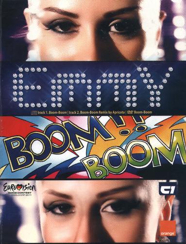 Emmy boom boom promo kit