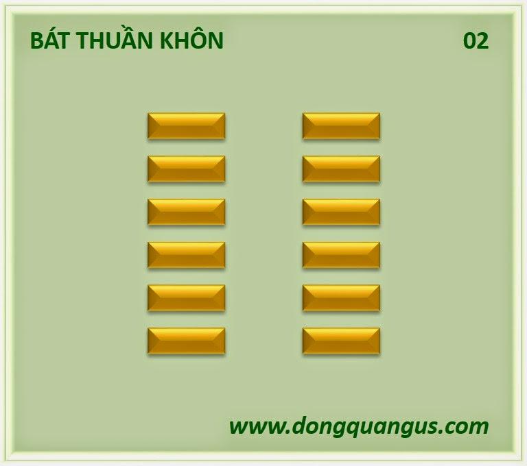 Que Khon