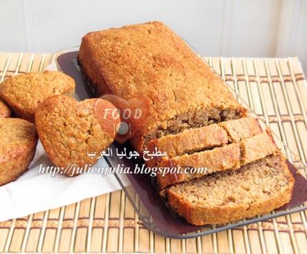 Whole wheat banana bread with walnuts خبز الموز بالحبة الكاملة والجوز