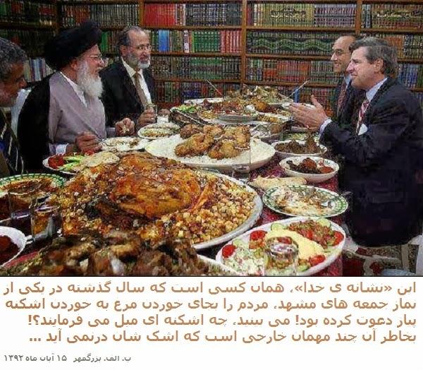 گرسنگی ۳۰ % امت ایران!