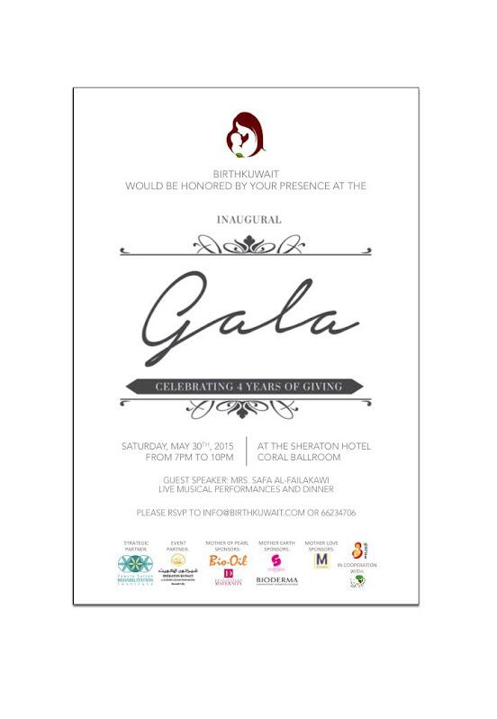 BirthKuwait Inagural Gala