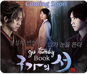 """Drama Korea Indosiar Terbaru Bulan Agustus 2013"""