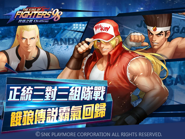 The King of Fighters 98 Apk