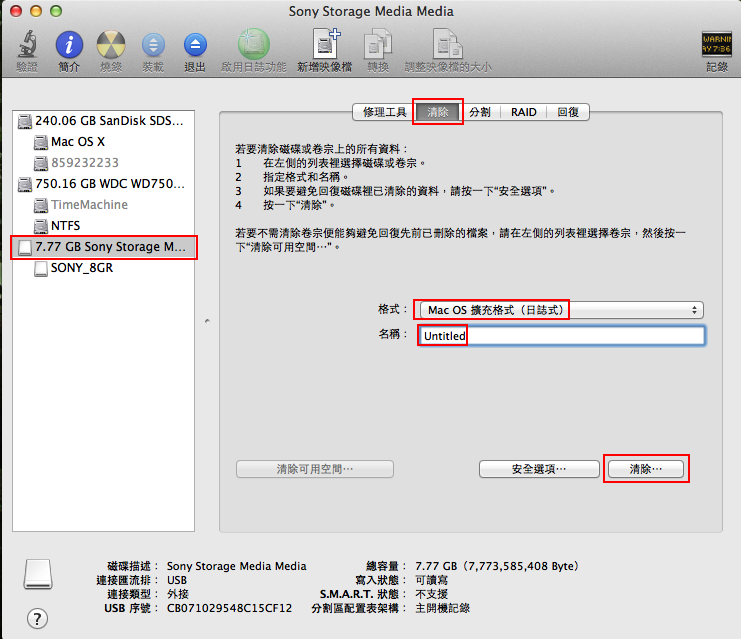 how to make a bootable usb for os x mavericks