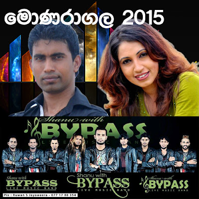 BYPASS LIVE IN MONARAGALA 2015