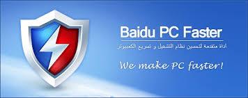 تحميل برنامج بايدو Baidu PC Faster 3.7.1.41360