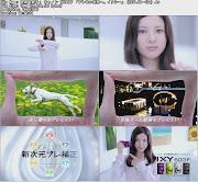 【HDCM】吉高由里子: キャノン IXY600F 「ブレない世界へ、 .