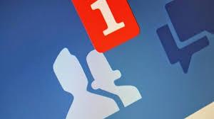 Τι βλέπει ο νέος σας φίλος στην προσωπική σας σελίδα στο Facebook;