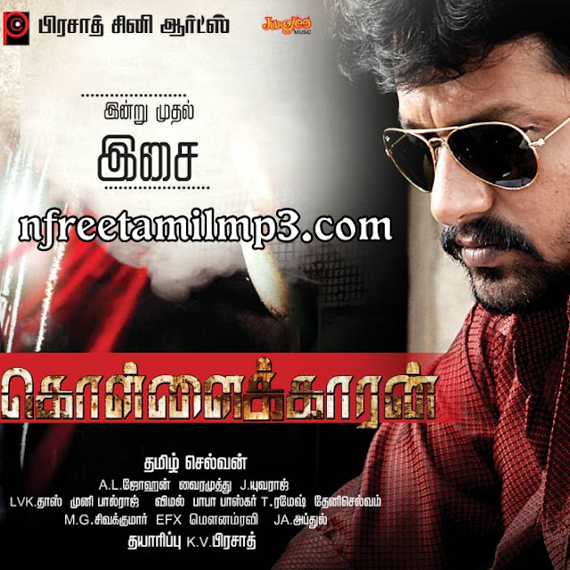 http://3.bp.blogspot.com/-TF4tEN_xmeI/Tuq3wRj-S9I/AAAAAAAADl8/1B4KQj1vuo0/s320/Kollaikaran+Songs+MP3+Free+Download++Tamil+Songs+Movie+mp3+Free+In+Single+File+Mediafire+Link+FRee+Download.jpg