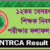 12th NTRCA Exam Result Published